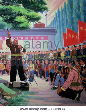geography / travel, China, politics, propaganda, 'A big wall of iron and steel', watercolour, by Song Houcheng, - Stock Photo