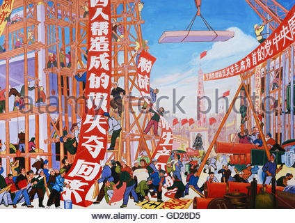 geography / travel, China, politics, propaganda, 'Brimming with enthusiasm', people on a construction site, watercolour, - Stock Photo