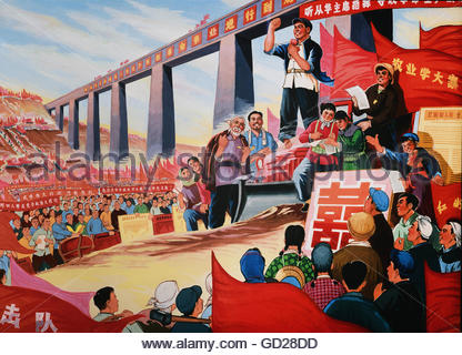 geography / travel, China, politics, propaganda, 'Mobilizing people to achieve new victories', people at a rally, - Stock Photo