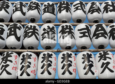 Chochins, traditional Japanese lanterns, Senso-ji Temple, Asakusa, Tokyo, Japan - Stock Photo
