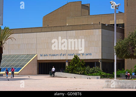 Tel Aviv museum - Stock Photo