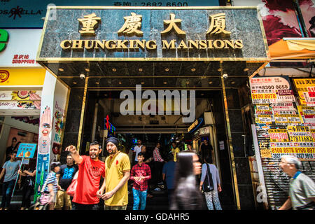 Chungking Mansions Entrance, Hong Kong - Stock Photo