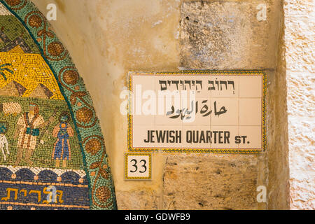Israel Jerusalem Old City street scene road sign ' Jewish Quarter St '  mosaic detail - Stock Photo