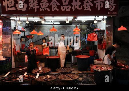 Hong Kong fish market - Stock Photo