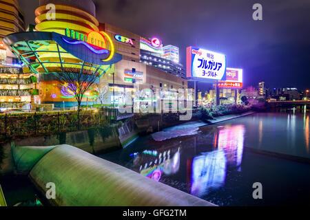 Canal City in Fukuoka, Japan. - Stock Photo