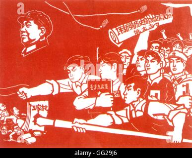 Propaganda poster, during the Cultural Revolution.  The Red Guards protest by brandishing an anti Maoist book by - Stock Photo