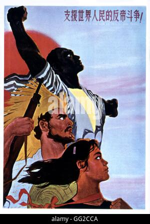 Propaganda poster, during the Chinese cultural revolution, for the anti-imperialist struggle 1967 China - Stock Photo