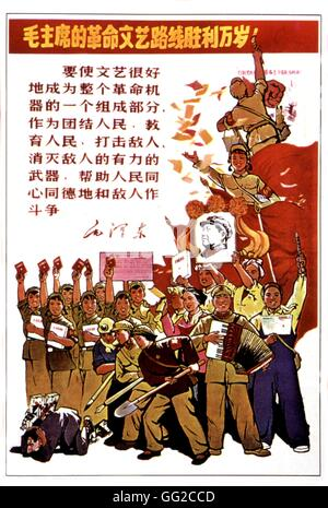 Propaganda poster, during the Chinese cultural revolution, against revisionism 1967 China - Stock Photo