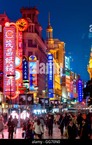 Nanjing Road at night, Shanghai, China - Stock Photo