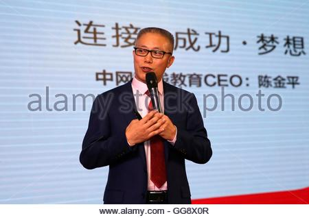 Beijing, China. 10th Aug, 2016. The ZW Online held the press conference for the establishment of its Education technology - Stock Photo