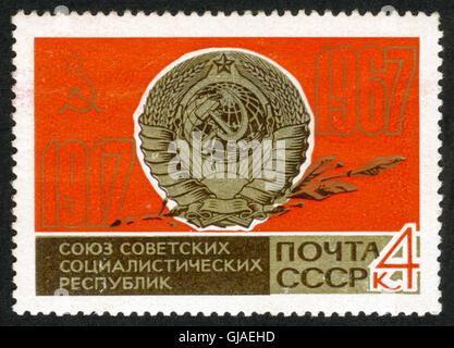 USSR, 1970, post mark,stamp,postage stamps,emblem of the USSR - Stock Photo
