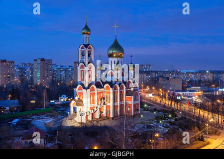 Church of St. George the Victorious in the evening, Odintsovo, Moscow region, Russia - Stock Photo