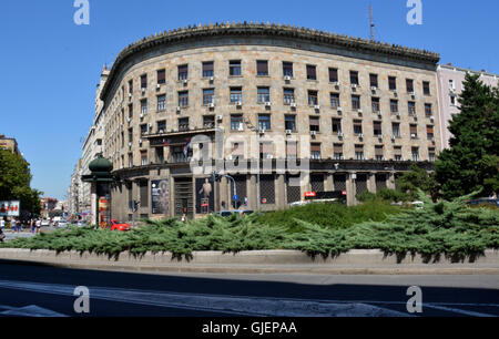 BELGRADE, SERBIA - AUGUST 15, 2016: Ministry of culture and information of Serbia - Belgrade - Stock Photo