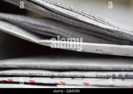 magazine newspaper journal - Stock Photo