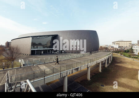 Nara, Japan - November 22 2016: Nara Centennial Hall  is a multi-use complex in Nara, Japan. - Stock Photo