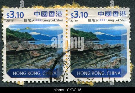 HONG KONG, CHINA - CIRCA 2014: A stamp printed in Hong Kong shows Lung Lok Shui - Stock Photo
