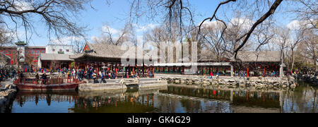Prince Gong's Mansion - Stock Photo