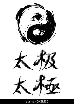Yin Yang Symbol And Chinese Character Oriental Symbols Stock Photo