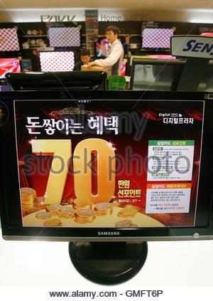 Flat Lcd Tv Screens Samsung Hd Digital Electronic Hdtv
