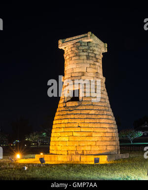 Gyeongju, South Korea - August 18, 2016: Cheomseongdae Observatory for more than 1,000 years in Gyeongju. night - Stock Photo