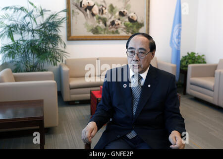 (160831) -- UNITED NATIONS, Aug. 31, 2016 (Xinhua) -- Wu Hongbo, UN under-secretary-general for the economic and - Stock Photo