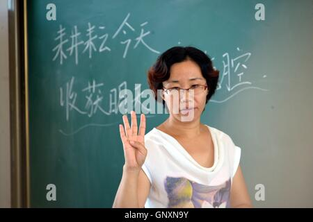 Liaocheng, Liaocheng, China. 1st Sep, 2016. Liaocheng, CHINA- September 1 2016: (EDITORIAL USE ONLY. CHINA OUT) - Stock Photo