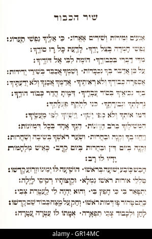 page of a book in Hebraic - Stock Photo