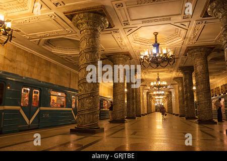 Moscow Metro Stock Photo Royalty Free Image 47721523 Alamy