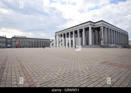 Building Of The Palace Of Republic In Oktyabrskaya Square in Minsk,Belarus - Stock Photo