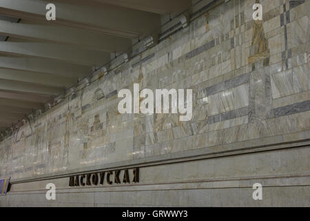 Metro station Moskouskaya in Minsk, Belarus. - Stock Photo