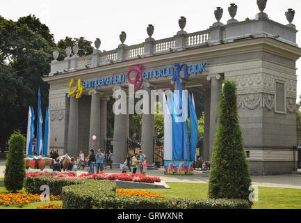 Entrance to the Maksim Gorky Central Children's Park in Minsk, Belarus. - Stock Photo