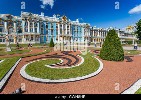 Russia, St. Petersburg, Catherine Park - Stock Photo