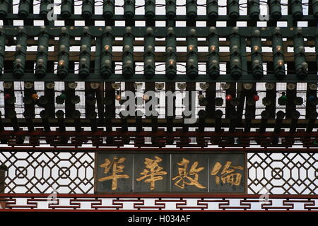 Detail of the Chinese entrance gate in London's Chinatown, Gerrard Street, London, UK - Stock Photo