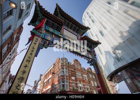 Chinatown on Wardour Street, London, England, United Kingdom, Europe - Stock Photo