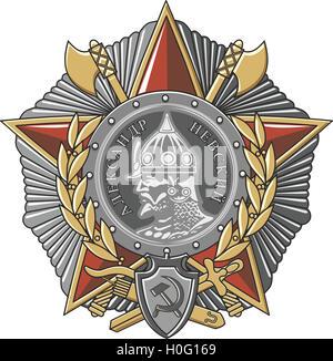 Soviet Military Order of Alexander Nevsky. Vector illustration. - Stock Photo