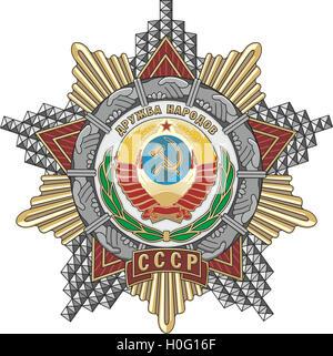 Soviet Order of Friendship of Peoples. Vector illustration. - Stock Photo