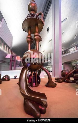Large sculpture and children's adventure playground inside Hamad International Airpot in Doha Qatar - Stock Photo