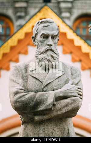 Moscow, Russia - May 24, 2015: Tretyakov monument near State Tretyakov Gallery is an art gallery in Moscow, Russia, - Stock Photo