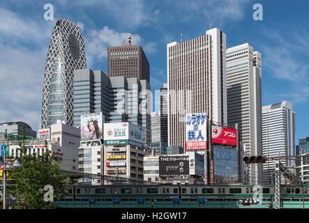 Skyscrapers, Maude Gakuen Cocoon Tower, L Tower and Sompo Japan Building, Nishi Shinjuku, Tokyo, Japan - Stock Photo