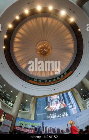 Los Angeles, California, USA. 5th Sep, 2016. The Shanghai Urban Planning Exhibition Center in Shanghai, China. Shanghai - Stock Photo