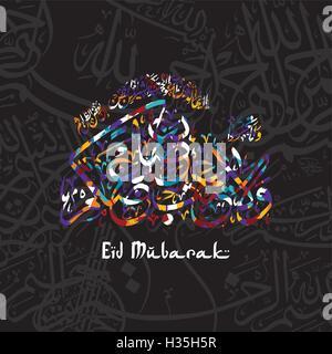 Happy eid mubarak greetings arabic calligraphy art stock vector art happy eid mubarak greetings arabic calligraphy art stock photo m4hsunfo Images