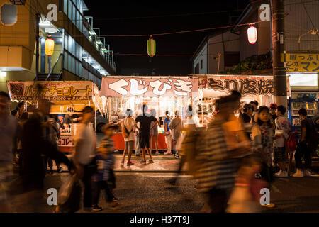 Dokan Matsuri Festival, Isehara, Kanagawa, Japan - Stock Photo