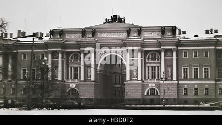 Ussr, Leningrad, winter 1977 - circa  february. Buildings of the Senate and the Synod — an architecture monument - Stock Photo