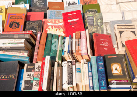 Lviv, Ukraine - July 16, 2015: Old books on a book market in Lviv. - Stock Photo