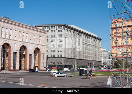 MOSCOW, RUSSIA - 21.09.2015. Lubyanka square. building of the FSB of Russia - Stock Photo