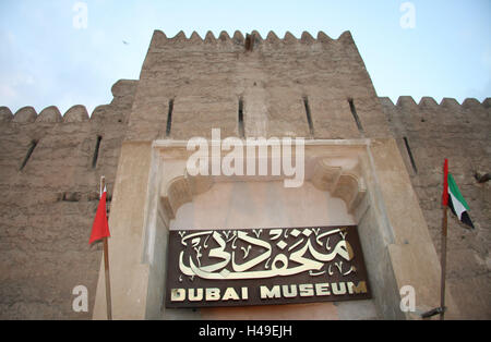 United Arab Emirates, Dubai, museum, input, detail, town, destination, place of interest, building, structure, architecture, - Stock Photo