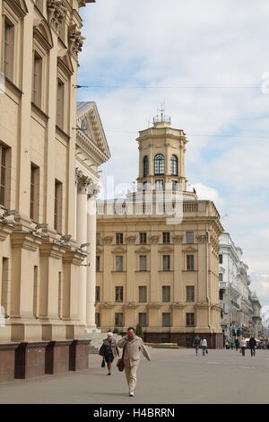 panorama on morning Victorious avenue, Minsk, May, 2015 - Stock Photo