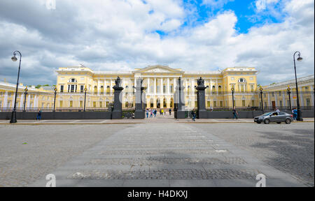 SAINT PETERSBURG, RUSSIA - JUNE 18, 2016. The State Russian Museum - the largest depository of Russian fine art - Stock Photo