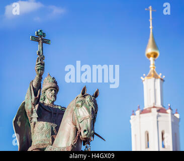 Tsar Ivan IV monument in Oryol - Stock Photo
