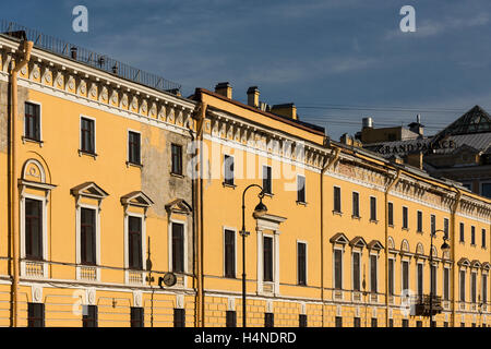 St. Petersburg, Russia. July 2015. One of he many yellow buildings around the city. - Stock Photo